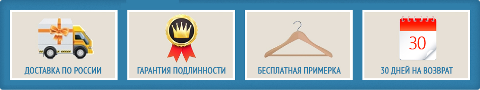 A legjobb online áruház a gyermekek ortopédiai cipők Moszkvában